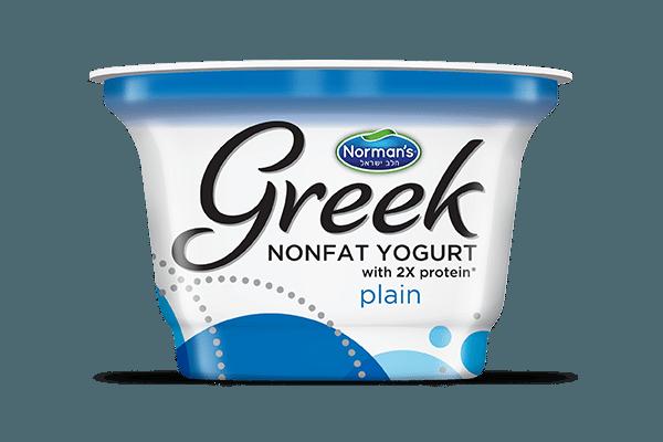 Norman's Greek