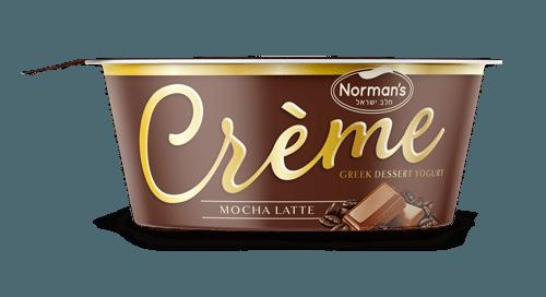 Norman's Creme